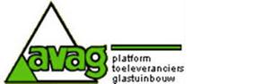 logo Avag