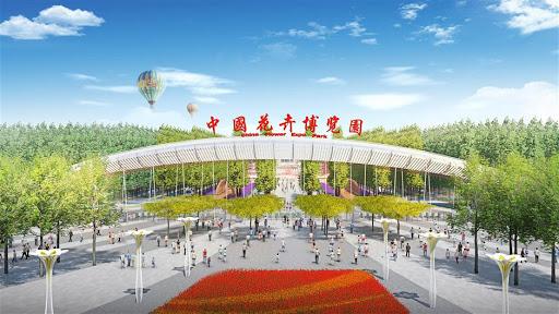 Informatiebijeenkomst over deelname China Flower Expo